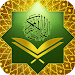 Al Quran : Alquran text book & audio quran offline