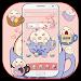 Pink tea cup cute steamed bun Desktop Theme