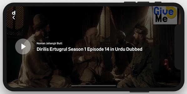 Download Ertugrul Ghazi in Urdu All Episodes ارطغرل ڈرامہ APK